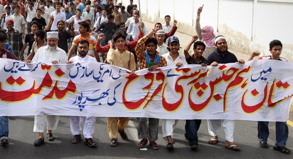 Ομοφυλοφιλικές ιστοσελίδες γνωριμιών Πακιστάν