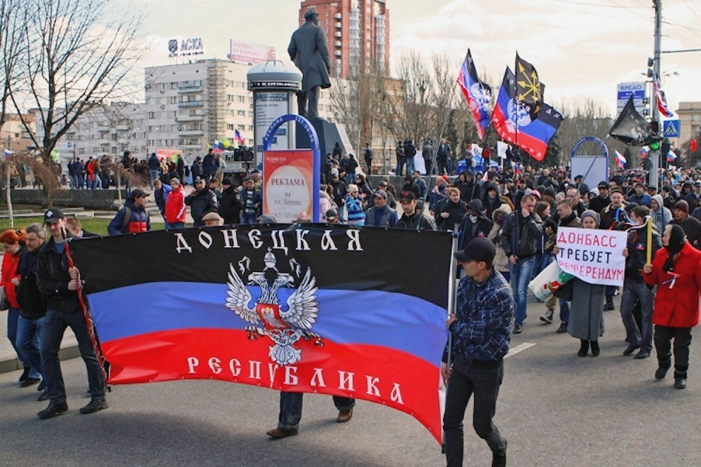 3 00 donetsk peoples republic 01 16 04 14