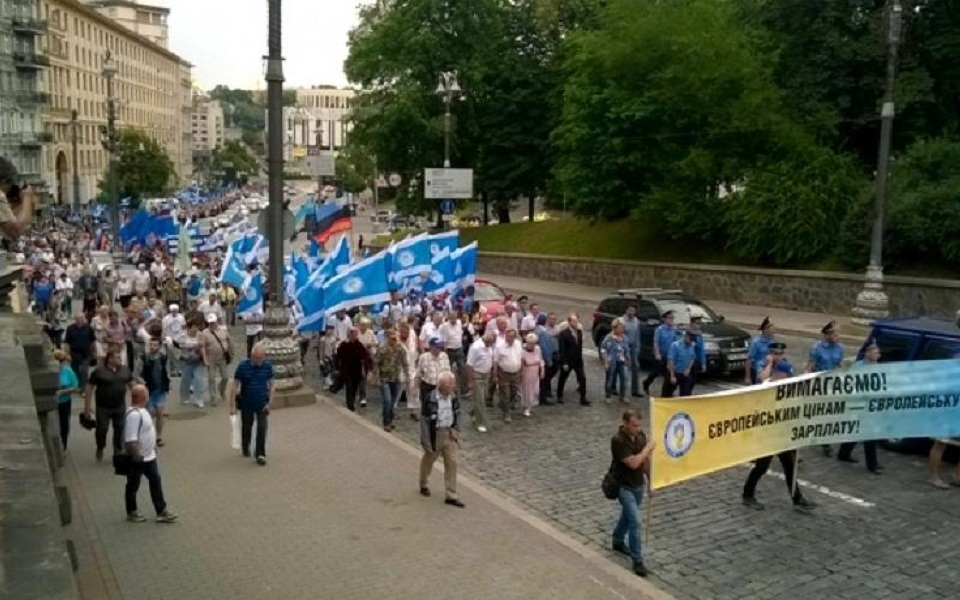 Ukraine 1 protest march 6 July 2016