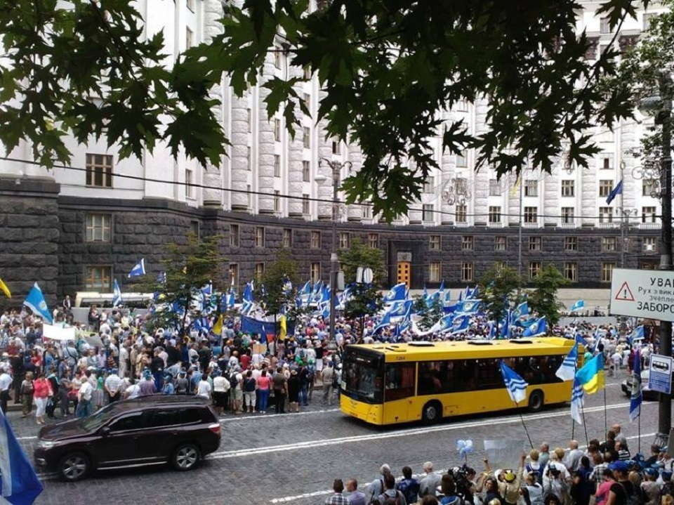 union protest kyiv 6 july