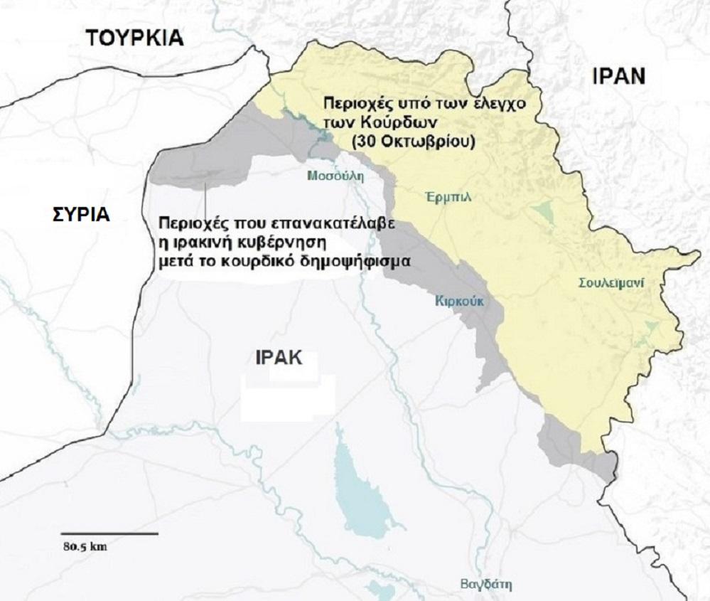 Χάρτης 1 Ιρακινό Κουρδιστάν