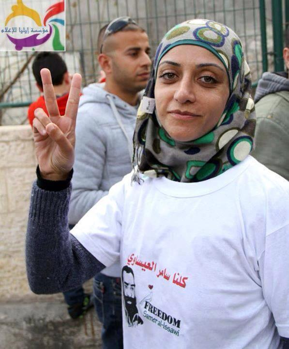 14 Shireen Issawi