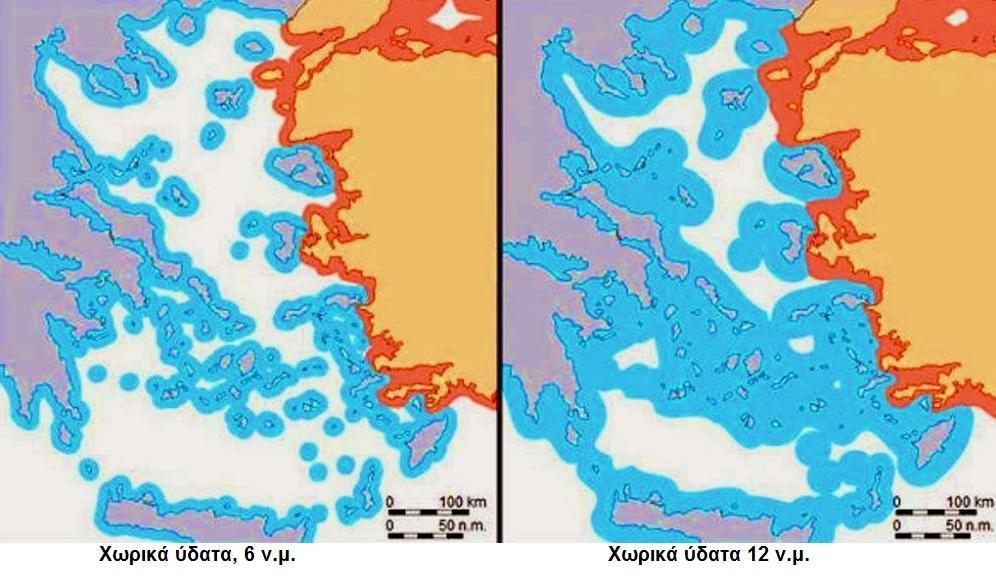 1 Επέκταση των ελληνικών χωρικών υδάτων 6 12nm