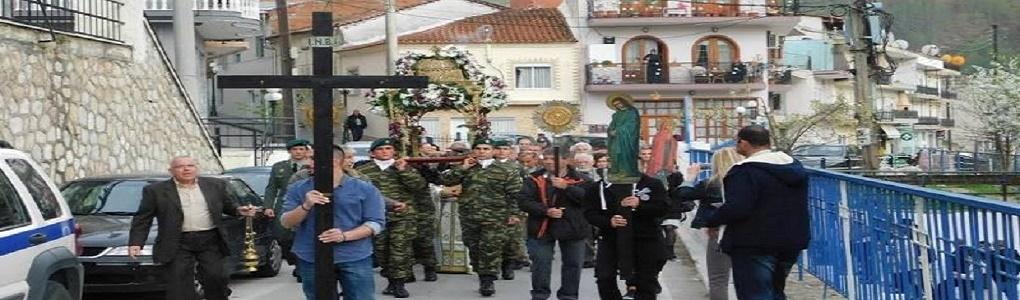 Τουρκικό προξενείο, ελληνικό κράτος και Αριστερά