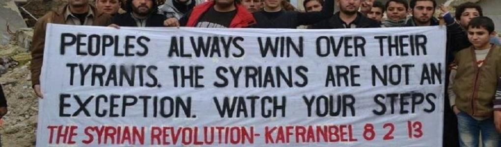 Η διεθνιστική αλληλεγγύη προς τον συριακό λαό είναι πιο αναγκαία από ποτέ!