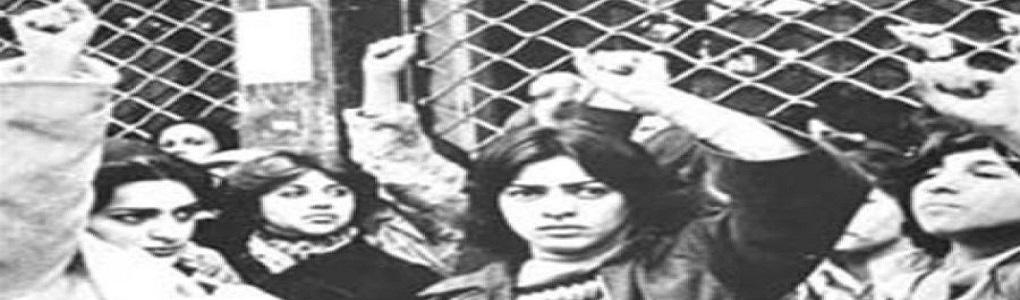 Ιράν 1979: Ζήτω η επανάσταση!... Ζήτω το Ισλάμ;