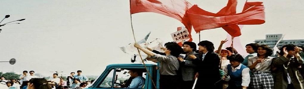 Οι ξεχασμένοι σοσιαλιστές της πλατείας Τιενανμέν