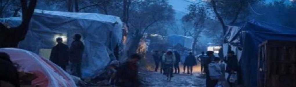Εκεί στη Μόρια, στη Λέσβο… Τι συμβαίνει πραγματικά με το «προσφυγικό δράμα» στα νησιά του ανατολικού Αιγαίου
