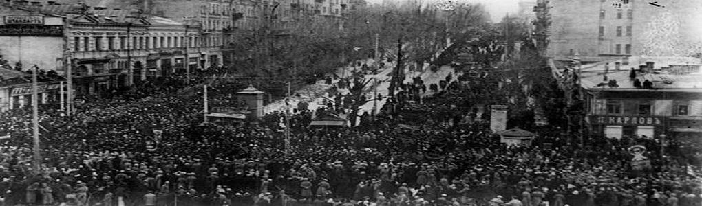 Η Οκτωβριανή Επανάσταση και το εθνικό ζήτημα