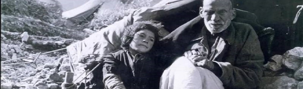 Η Παλαιστινιακή Καταστροφή