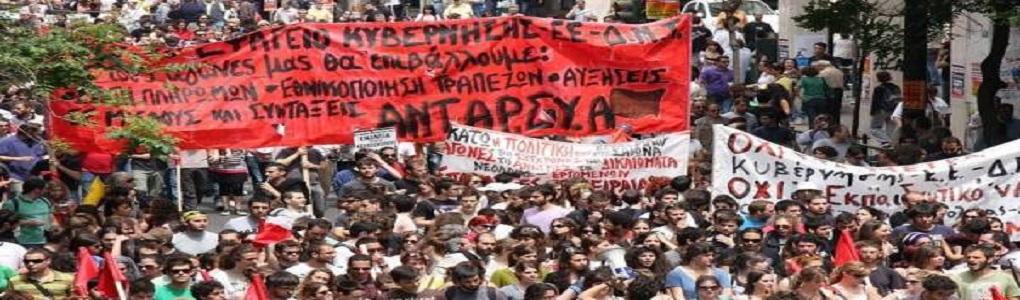 Συμπόρευση για ένα νέο ΣΥΡΙΖΑ ή συσπείρωση για ισχυρή Αντικαπιταλιστική Αριστερά;