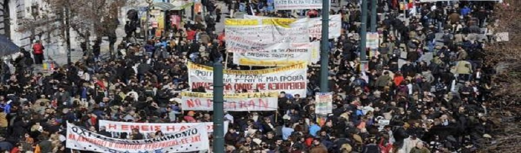 Γενική Απεργία στις 14 του Δεκέμβρη. Να κάνουμε πραγματικότητα τους φόβους των καπιταλιστών.