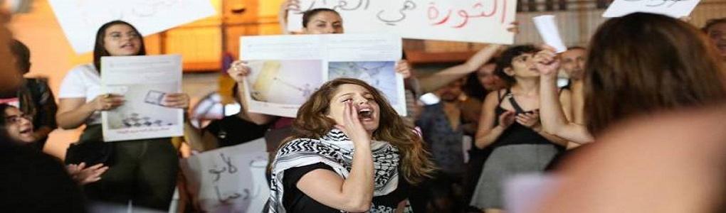 Δήλωση Σοσιαλιστριών Φεμινιστριών από την Μέση Ανατολή και Βόρεια Αφρική και από άλλες χώρες για τις λαϊκές εξεγέρσεις στην περιοχή