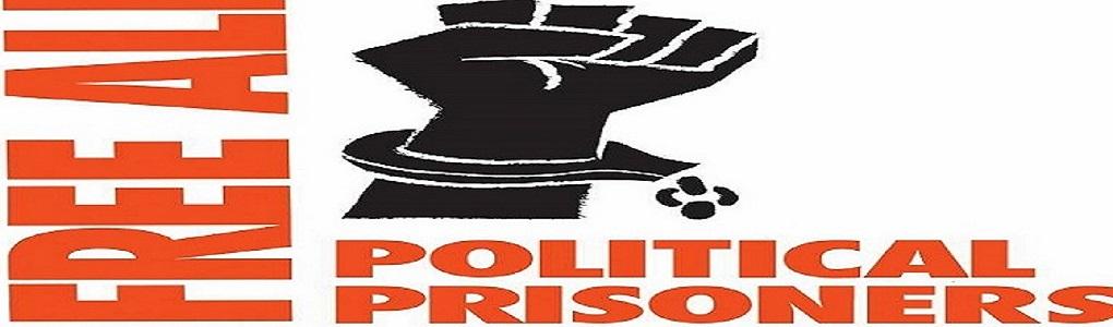 Διεθνής Εκστρατεία Αλληλεγγύης για τους Πολιτικούς/ές Κρατουμένους/ες στη Μέση Ανατολή