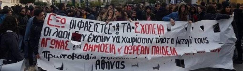 Η αντιφασιστική πάλη ενάντια στις εθνικιστικές καταλήψεις, το Μακεδονικό και η στάση της Iskra