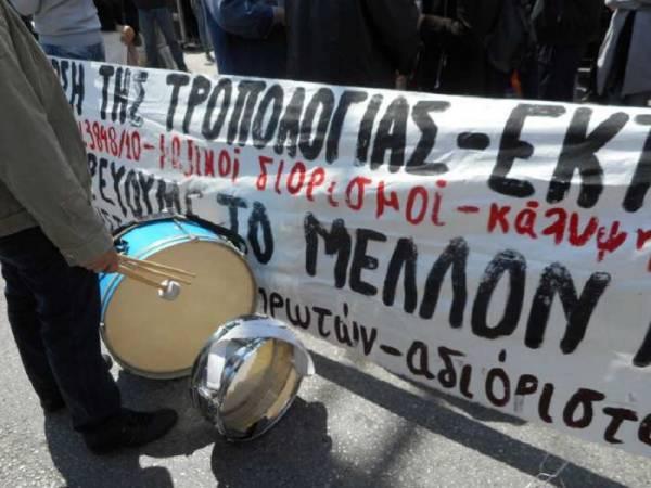 Οι «μεταρρυθμιστές» της Παιδείας… ξανάρχονται!  Όλοι την Τρίτη 5.30 μμ στο μουσείο Φωταέριου στο Γκάζι.