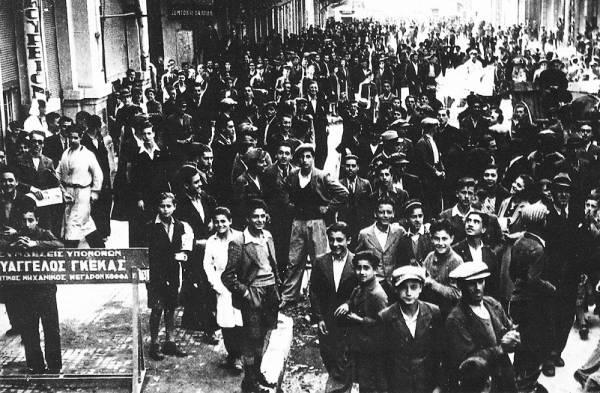 1936: ο Μάης της Θεσσαλονίκης