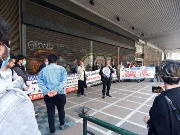 14 Απρίλη: παράσταση διαμαρτυρίας στο Υπ. Εργασίας (φωτο-βίντεο)