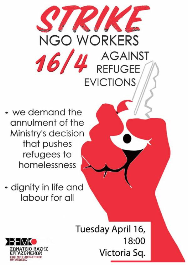 16/4: NGO WORKERS' STRIKE AGAINST REFUGEE EVICTIONS
