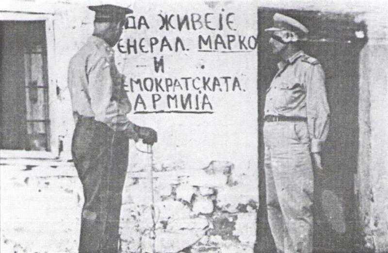 Αποτέλεσμα εικόνας για κκε μακεδονια εμφυλιος