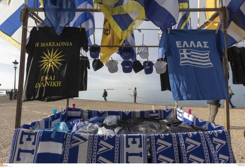 Αποτέλεσμα εικόνας για ελληνικό εθνικισμό