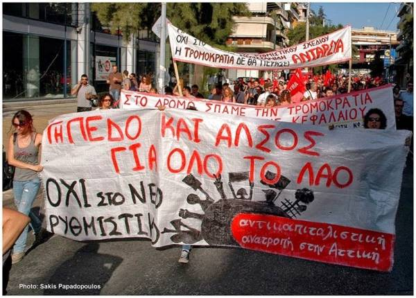 Αντικαπιταλιστική Ανατροπή: Οι ευθύνες της Περιφέρειας Αττικής για όσα συμβαίνουν στη Ν. Φιλαδέλφεια