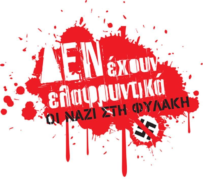 Τι πρότεινε η εισαγγελέας για τα ελαφρυντικά στη δίκη της ΧΑ-Θ.  Καμπαγιάννης, Τ. Ζώτος - elaliberta.gr